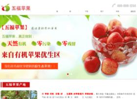 apwufu.com