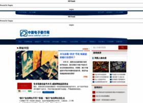 aq.cebnet.com.cn