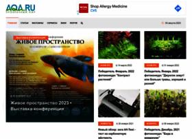 aqa.ru