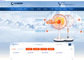aqblueagent.com
