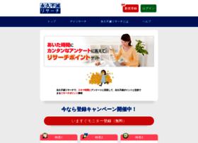 aqfr.net