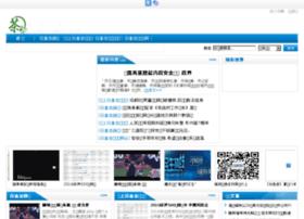 aqgy4dianshiju.com