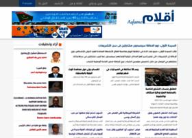 aqlame.com