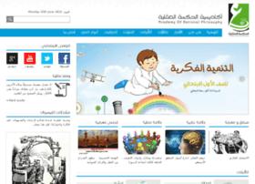 aqliyah.com