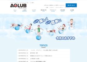 aqlub.com