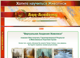 aqq.e-autopay.com