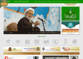 aqrazavi.org