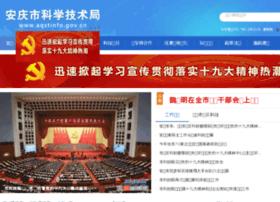 aqstinfo.gov.cn