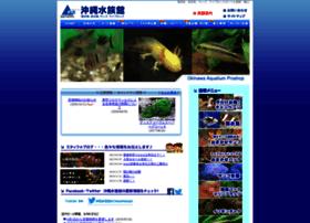 aqua-planning.co.jp