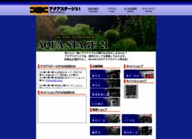aqua-stage.net