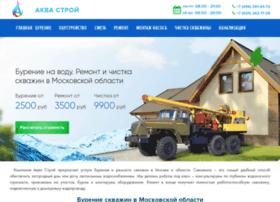 aqua-stroi.com