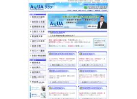 aqua-tax.co.jp