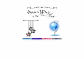 aqua-wing.net