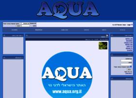 aqua.org.il