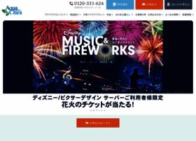 aquaclara.co.jp