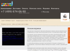 aquadoodle.ru