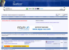 aquaforum.kiev.ua