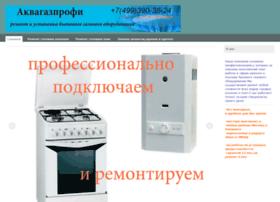 aquagasprofi.ru