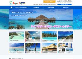 aqualagoon.co.jp