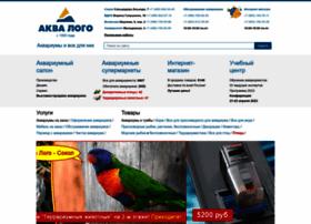 aqualogo.ru