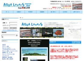 aqualovers2011.com