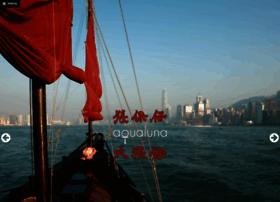 aqualuna.com.hk