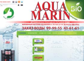 aquamarin.kz