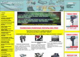 aquamarket.spb.ru