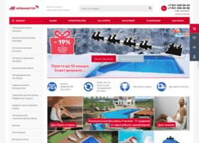 aquamasternn.ru