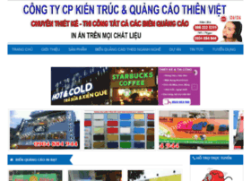 aquangcao.info