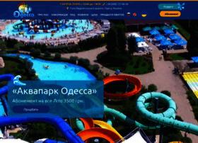 aquaparkodessa.com.ua