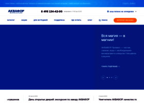 aquaphor.ru