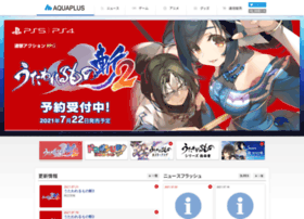 aquaplus.co.jp