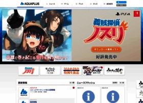 aquaplus.co.jp