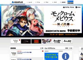 aquaplus.tv