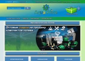 aquaprice.com.ua