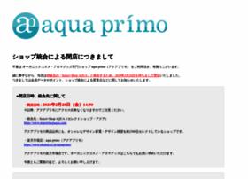 aquaprimo.jp