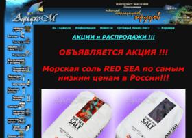 aquapro-m.ru