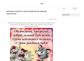 aquaprofsystems.ru