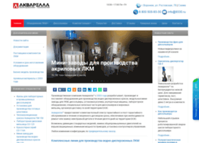 aquarella.ru