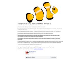aquarium.az