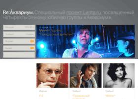 aquarium.lenta.ru