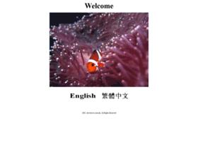 aquarium.org.hk