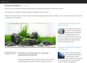 aquarium4all.ru