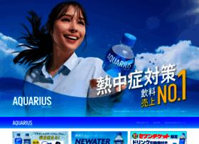 aquarius-sports.jp
