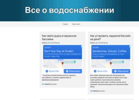 aquarosinka.ru