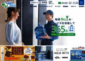 aquashizuoka.com