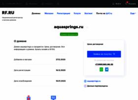 aquasprings.ru
