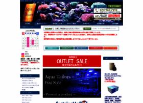aquatailors.jp