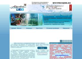 aquatech-spb.ru
